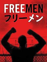 フリーメン Free Men