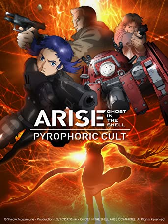 Ghost in the Shell - ARISE: Pyrophoric Cult