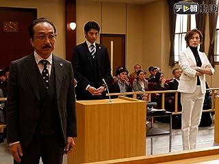 リーガルV〜元弁護士・小鳥遊翔子〜 Last case