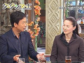 ほしのあき×今宿麻美×内田恭子