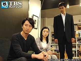 新参者 (2010・ドラマ) 翻訳家の友