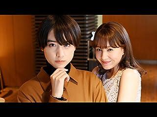 ランチ合コン探偵 〜恋とグルメと謎解きと〜