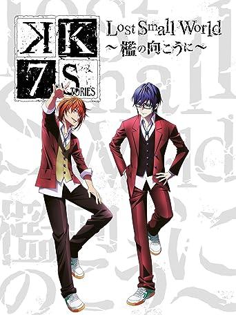 K: Seven Stories - Movie 4