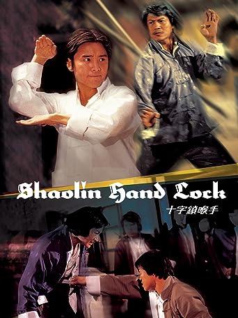 Der Todesgriff der Shaolin