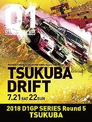 2018 D1GP SERIES Round 5 / TSUKUBA