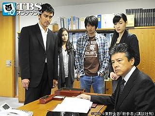 新参者 (2010・ドラマ) 清掃会社の社長