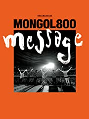MONGOL800‐message‐