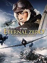 Eternal Zero: Flight of No Return