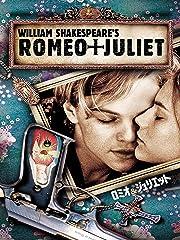 ロミオ&ジュリエット(1996年)