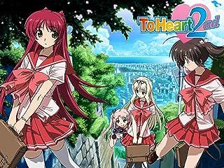ToHeart2 ad OVA
