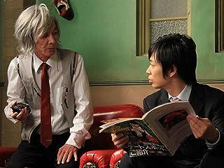 仮面ライダーW 第43話「Oの連鎖/老人探偵」