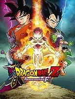 Dragon Ball Z - Resurrection F