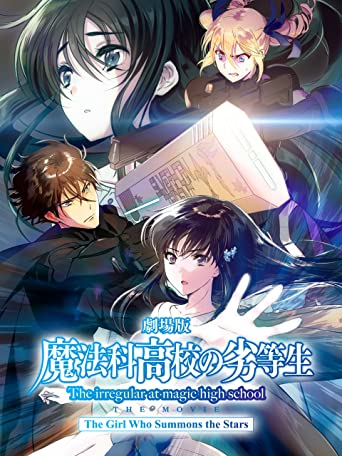 The Irregular at Magic Highschool - The Movie