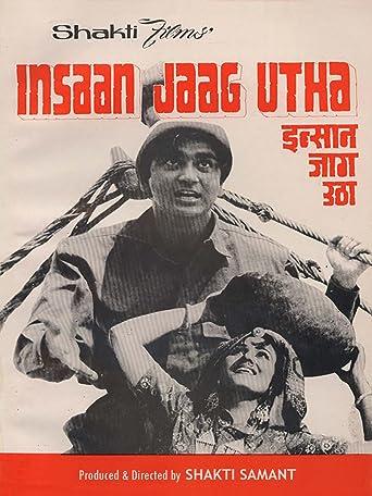Insaan Jaag Utha