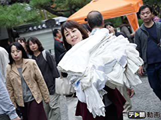科捜研の女 season18 File5 フリマアプリの達人