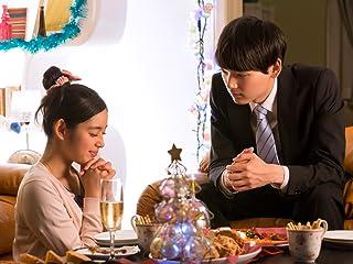 イタズラなKiss〜Love in TOKYO 恋人はサンタクロース