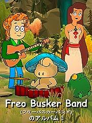 Freo Busker Band のアルバム