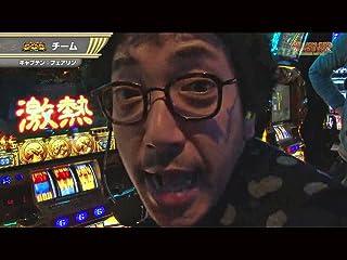 MILLION GOD GRAND PRIX〜ANOTHER BATTLE〜