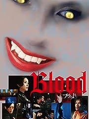 BLOOD ブラッド