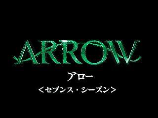 ARROW/アロー シーズン7 The Demon