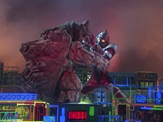 電光超人グリッドマン 第3話 電話パニック危機一髪 火山怪獣ボルカドン登場