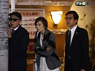 リーガルV〜元弁護士・小鳥遊翔子〜 case3