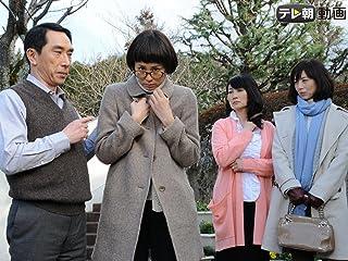 松本清張没後20年 ドラマスペシャル 熱い空気