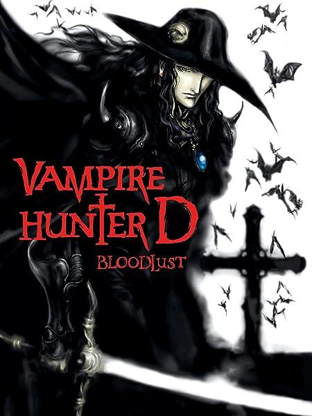 Wer streamt Vampire Hunter D: Bloodlust? Film online schauen