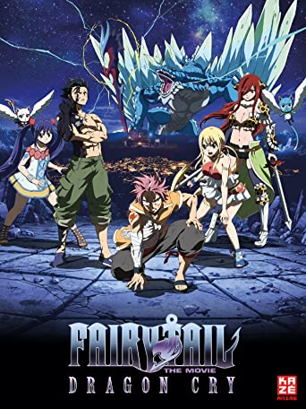 Fairy Tail: Dragon Cry (Movie 2)