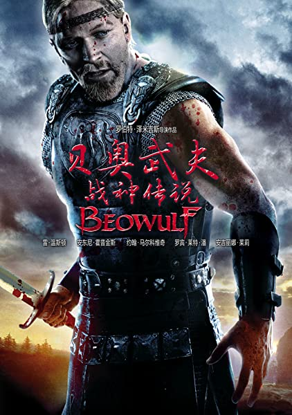 Wer Streamt Die Legende Von Beowulf Film Online Schauen