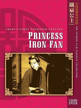 Die Prinzessin mit dem Eisenfächer