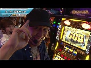 【特番】MILLION GOD GRAND PRIX III〜2015剛腕最強決定戦〜