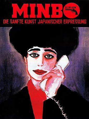 Minbo - Die sanfte Kunst japanischer Erpressung