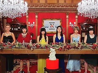 今田×東野のカリギュラ シーズン1 嗚呼、麗しのお鳴らし 〜究極の美女はオナラも美しい〜