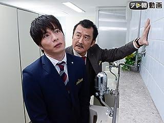 おっさんずラブ episode1 OPEN THE DOOR!