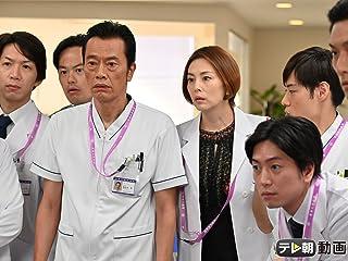 ドクターX〜外科医・大門未知子〜(2019年)