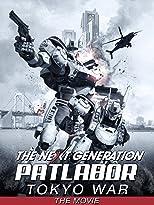 The Next Generation Patlabor - Tokyo War: The Movie