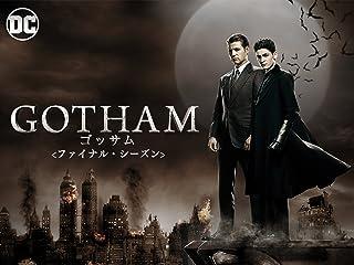 GOTHAM/ゴッサム シーズン5 (ファイナルシーズン)