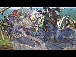 ユリシーズ ジャンヌ・ダルクと錬金の騎士 このすばらしき世界に
