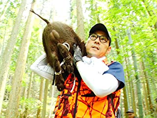 今田×東野のカリギュラ シーズン1 東野、猪を狩る 後編