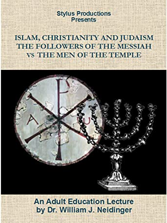 Islam, Christianity and Judaism: The Followers of the Messiah vs The Men of the Temple [OV]