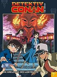 Detektiv Conan - Die Kreuzung des Labyrinths