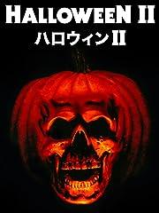 ハロウィン II (字幕版)