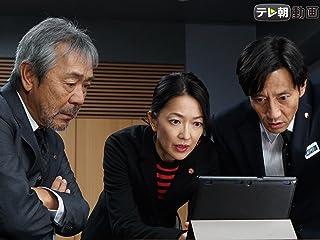 特捜9 警視庁捜査一課特別捜査班 シーズン2