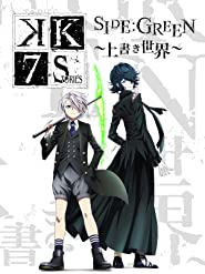 K: Seven Stories - Movie 3
