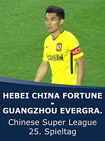 Hebei China Fortune - Guangzhou Evergrande