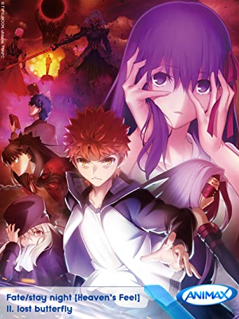 Fate/stay night (Heaven's Feel) II. lost butterfly