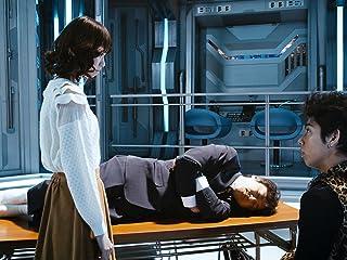 宇宙の仕事 シーズン1 第9話「ゴールド星人」