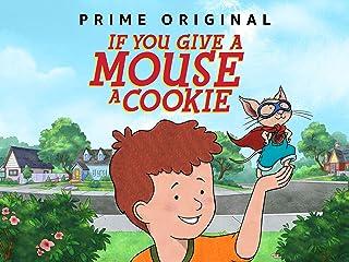 もしもネズミにクッキーをあげると シーズン4