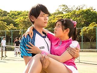 イタズラなKiss〜Love in TOKYO 恋のサービスエース